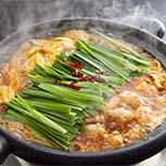神保町 鍋