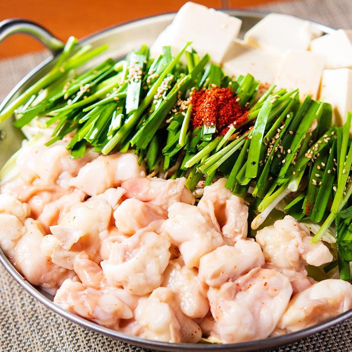 もつ鍋(醤油・ピリ辛)