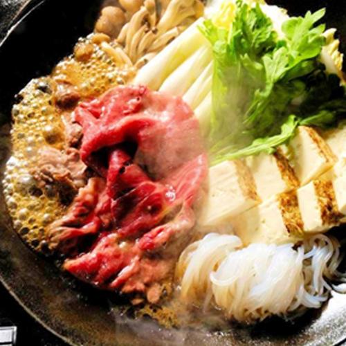 山形牛すき焼き鍋